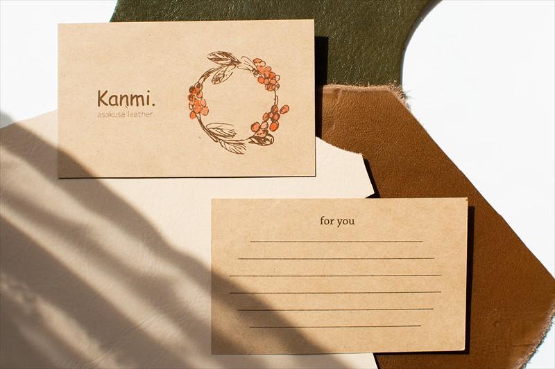 Kanmi.オリジナルメッセージカード