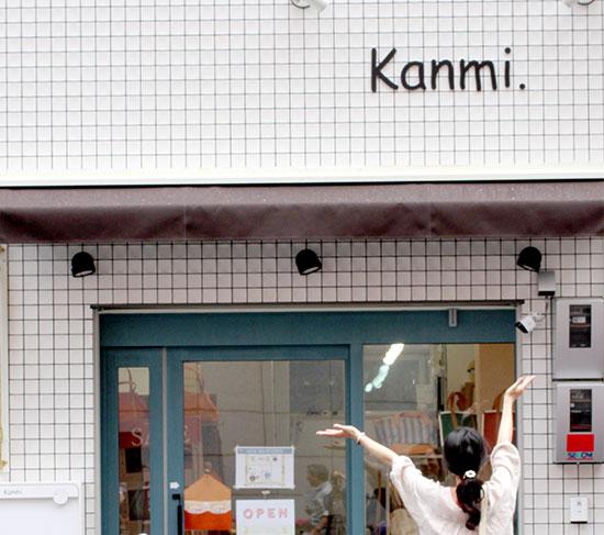 Kanmi.Atelier