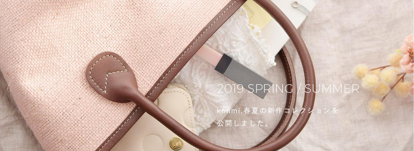 2019 SPRING & SUMMER