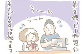 Kanmi.のなりたち④