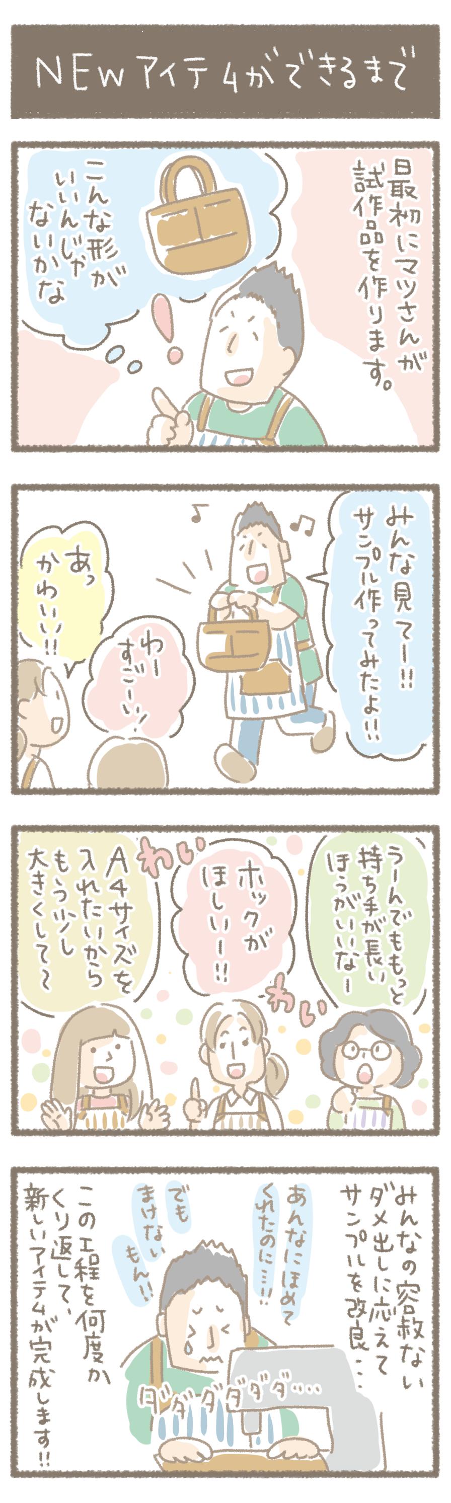 Kanmi.のある日②