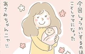 スタッフ紹介⑧あさみちゃん