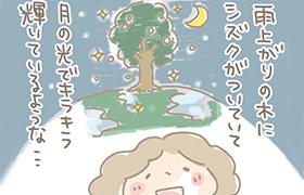 ドロップツリー