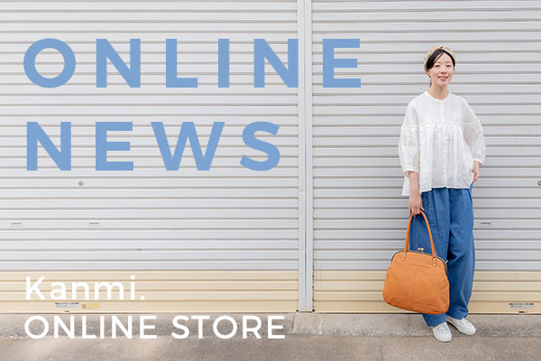 Kanmi. ONLINE NEWS