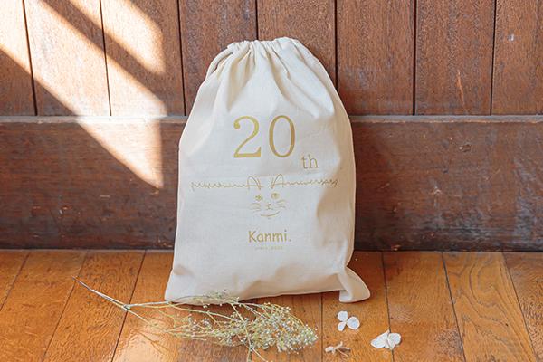 20周年記念ロゴプリント巾着